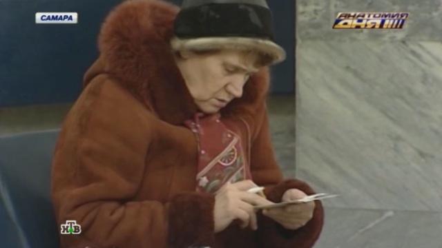 К концу года в России почти 16 млн человек окажутся за чертой бедности.продукты, евро, ЖКХ, пенсионеры, тарифы и цены, валюта, рубль, доллар.НТВ.Ru: новости, видео, программы телеканала НТВ