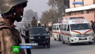 ООН пригрозила санкциями сторонникам талибов после атаки на школу в Пакистане