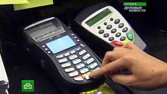 Visa и MasterСard опровергли слухи о блокировке карт российских банков