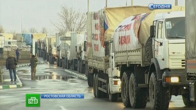Российский гуманитарный конвой въехал на Украину.Донецк, Луганск, МЧС, Украина, гуманитарная помощь.НТВ.Ru: новости, видео, программы телеканала НТВ