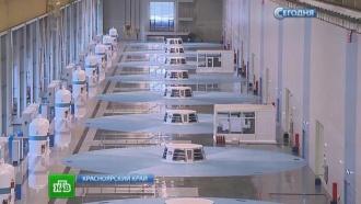 На Богучанской ГЭС запущен последний гидроагрегат
