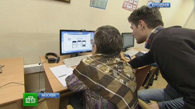 В Москве собирают технику для пенсионеров и многодетных семей.благотворительность, пенсионеры.НТВ.Ru: новости, видео, программы телеканала НТВ