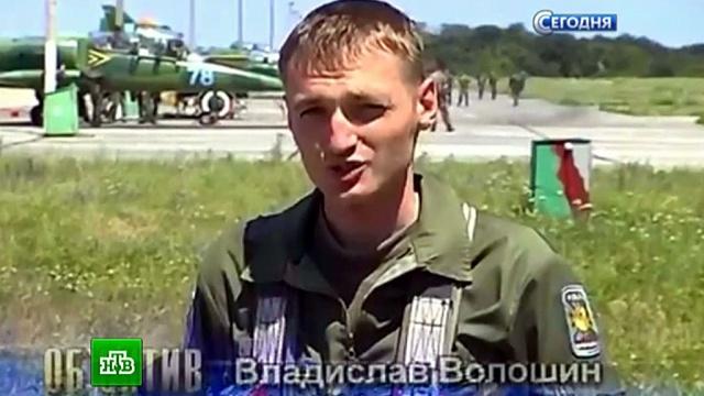 В украинских ВВС нашли летчика, которого источник «КП» обвинил в гибели Boeing.Boeing, Следственный комитет, Украина, авиационные катастрофы и происшествия, войны и вооруженные конфликты.НТВ.Ru: новости, видео, программы телеканала НТВ