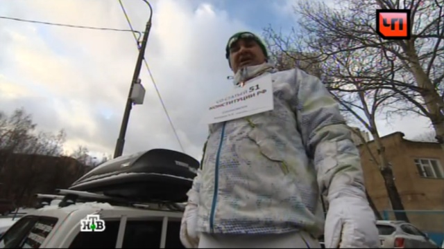 Паркмен Алтухов получил 5суток ареста за акцию уотдела полиции вМоскве.Москва, автомобили, митинги и протесты, полиция.НТВ.Ru: новости, видео, программы телеканала НТВ