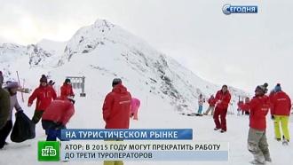 Патриотичные российские туристы подсказали туроператорам способ удержаться на плаву