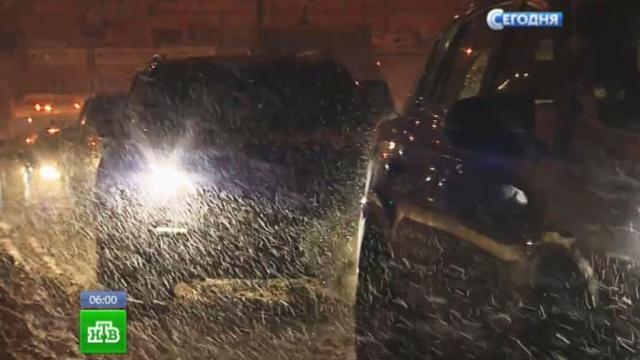 Гидрометцентр предупреждает москвичей оновых капризах погоды.автомобили, погода, снег, пробки, Москва, дороги, зима.НТВ.Ru: новости, видео, программы телеканала НТВ
