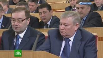 СМИ сообщают озаочном аресте <nobr>экс-главы</nobr> «Башнефти» Рахимова