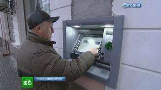 Аксёнов рассказал об альтернативе платежным системамVisa иMasterCard