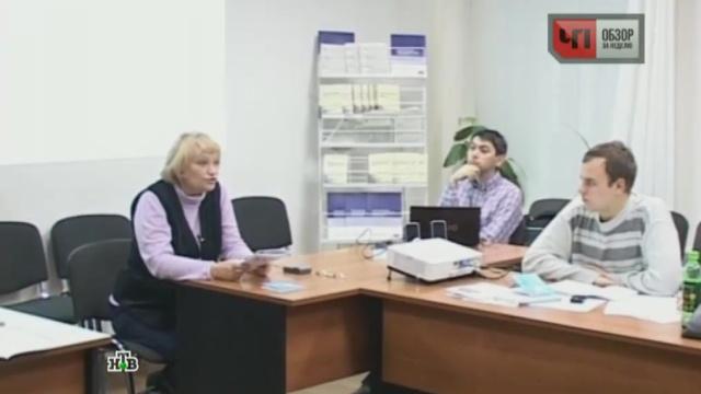Некоммерческий «Голос» попал в новый скандал с иностранным финансированием.законодательство, НКО.НТВ.Ru: новости, видео, программы телеканала НТВ