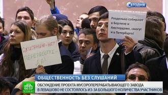 Негодование жителей Левашова вынудило перенести общественные слушания
