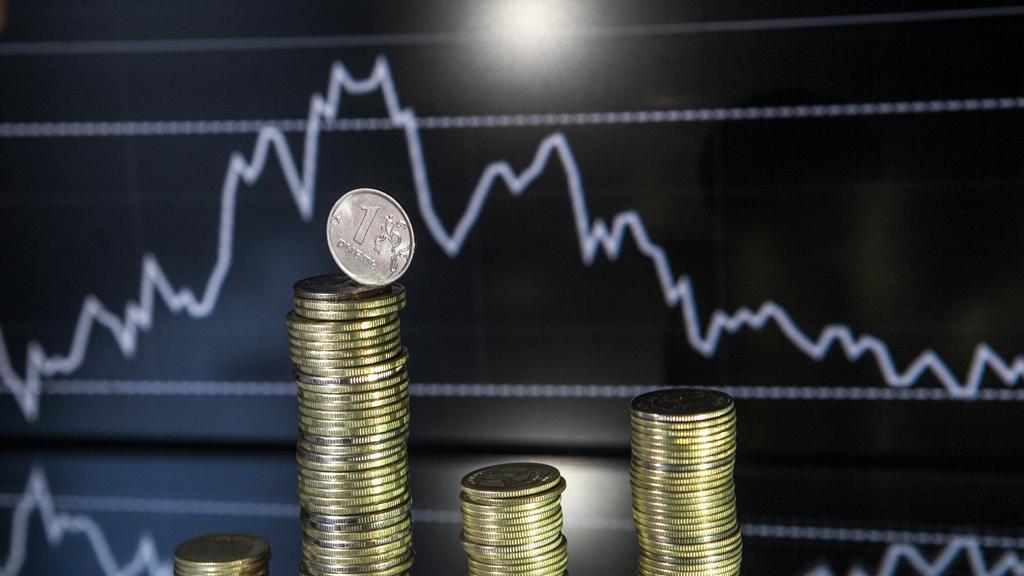Рубль открытие торгов на московской бирже что такое перекрытые ордера на форекс