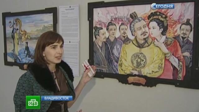Художница из Владивостока открыла выставку китайской мудрости.живопись и художники, Китай, выставки и музеи.НТВ.Ru: новости, видео, программы телеканала НТВ