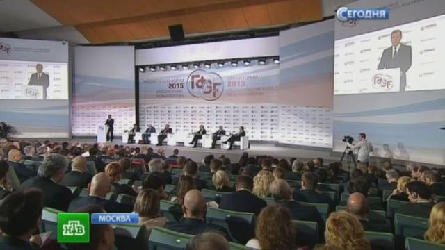 Сокращать расходы и думать о здоровье: министры рассказали, как пережить кризис.Медведев, Минфин РФ, Минэкономразвития РФ, нефть, рубль, экономика и бизнес.НТВ.Ru: новости, видео, программы телеканала НТВ