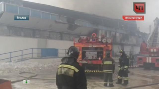 Страшный пожар на мясокомбинате вНовой Москве потушен, есть пострадавшие.Москва, взрывы, заводы и фабрики, пожары.НТВ.Ru: новости, видео, программы телеканала НТВ