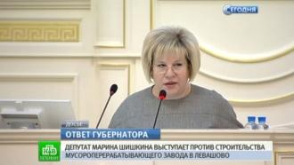 Губернатор не ответил депутату, как поступят с опасными отходами на новом заводе в Левашове
