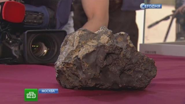 Москвичам привезли чудодейственный фрагмент челябинского метеорита.метеорит.НТВ.Ru: новости, видео, программы телеканала НТВ