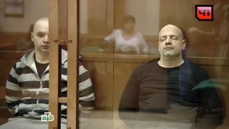 Убийцы московского бизнесмена сели в тюрьму спустя 13 лет после преступления