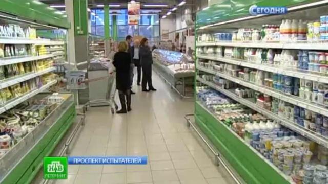 На спекуляции с ценами прокуратура Петербурга отреагирует жестко.Санкт-Петербург, еда, магазины, продукты, тарифы и цены, торговля.НТВ.Ru: новости, видео, программы телеканала НТВ