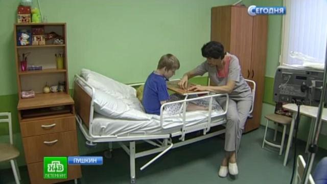 Петербургские родители просят поддержать «Сестринский уход».SOS, Санкт-Петербург, благотворительность, больницы, дети и подростки, сироты.НТВ.Ru: новости, видео, программы телеканала НТВ