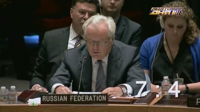 Чуркин нокаутировал Пауэр вдипломатической схватке на заседании Совбеза ООН.ООН, США, Украина, Чуркин, войны и вооруженные конфликты, дипломатия.НТВ.Ru: новости, видео, программы телеканала НТВ