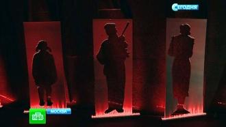 Посетители театрализованной выставки-экскурсии в Москве почтили память жертв холокоста