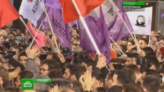 Доведенные до отчаяния греки проголосовали за левых радикалов.Греция, Европейский союз, выборы, парламенты.НТВ.Ru: новости, видео, программы телеканала НТВ
