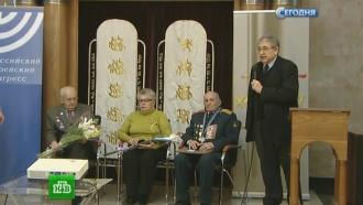 Бывшие заключенные фашистских концлагерей встретились с освободителями Освенцима