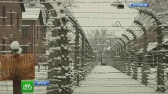 «Если б русские пришли позже, я б не выжил»: бывший узник рассказал об ужасах Освенцима