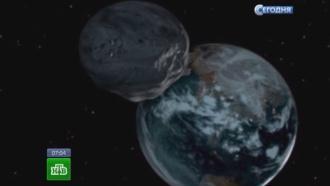 Жители Земли в бинокли разглядели полет гигантского астероида