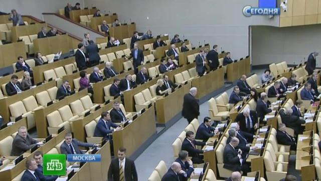 Госдума отменила полный запрет рекламы на платных телеканалах.Госдума, законодательство, реклама, телевидение.НТВ.Ru: новости, видео, программы телеканала НТВ