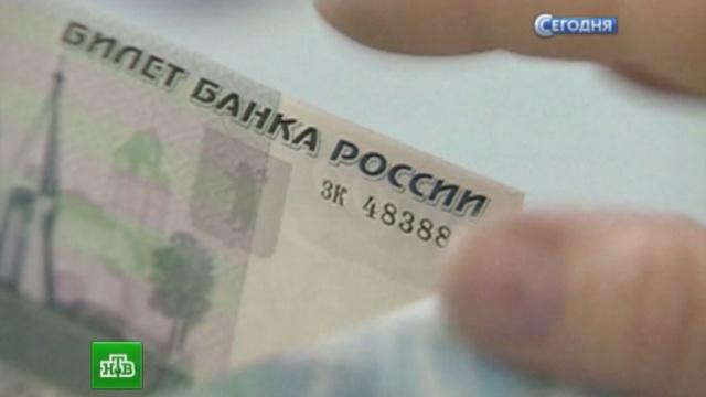 потеря кормильца Москва