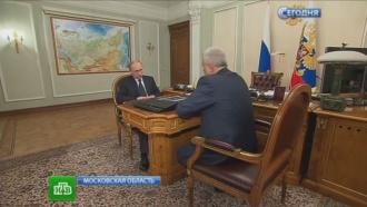 Путин узнал опланах ЛУКОЙЛа ипообещал компании поддержку