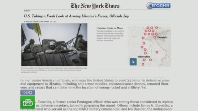 Америка подумывает поддержать Украину противотанковыми ракетами идронами.Госдепартамент США, Пентагон, США, Украина, войны и вооруженные конфликты, оружие.НТВ.Ru: новости, видео, программы телеканала НТВ