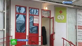 Блокадница ничего не крала: прокуратура выяснила обстоятельства скандальной истории впетербургском магазине
