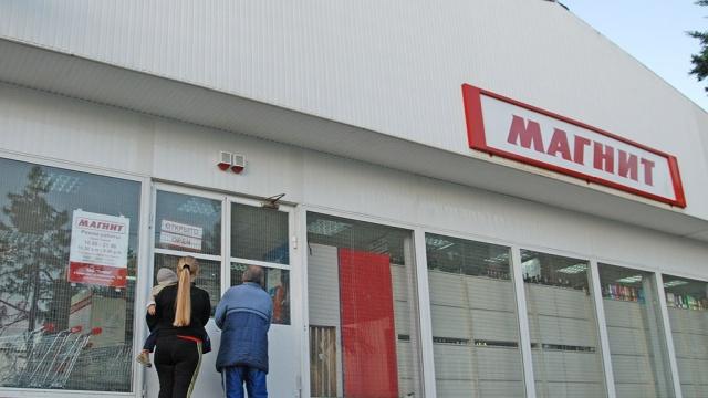 «Не могли предположить»: всупермаркете извинились за смерть блокадницы.Санкт-Петербург, кражи и ограбления, магазины, несчастные случаи, пенсионеры.НТВ.Ru: новости, видео, программы телеканала НТВ