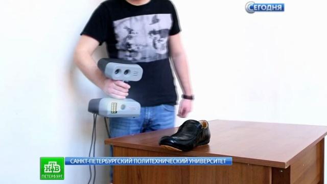 Петербургские математики придумали, как подобрать обувь в виртуальной примерочной.3D, Интернет, Санкт-Петербург, вузы, изобретения, технологии.НТВ.Ru: новости, видео, программы телеканала НТВ