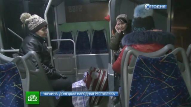 Из-за провокаций украинских военных из Дебальцева вывезли лишь малую часть жителей.ДНР, Донецк, Украина, войны и вооруженные конфликты, эвакуация.НТВ.Ru: новости, видео, программы телеканала НТВ