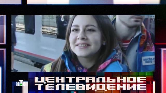 Путин: Олимпиада в Сочи вызвала всплеск положительных эмоций.Олимпиада, Путин, Сочи-2014.НТВ.Ru: новости, видео, программы телеканала НТВ