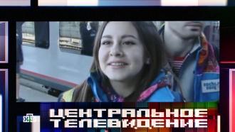 В сочинском Олимпийском парке открыли «Стену чемпионов»