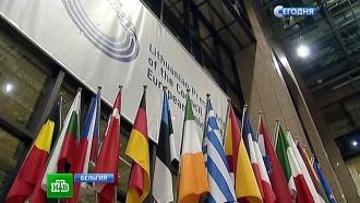 Совет ЕС расширил санкционный список