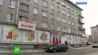 В Петербурге полицейских стянули к «Магнитам»