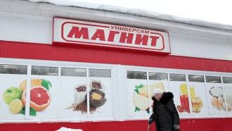 Против директора магазина «Магнит» возбуждено дело осмерти блокадницы
