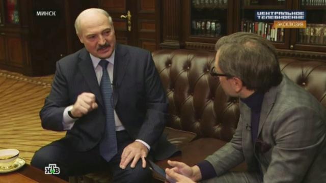 Лукашенко винтервью НТВ: Путин послал Порошенко «приятный имощный месседж».Лукашенко, Минск, Украина, войны и вооруженные конфликты, переговоры, эксклюзив.НТВ.Ru: новости, видео, программы телеканала НТВ
