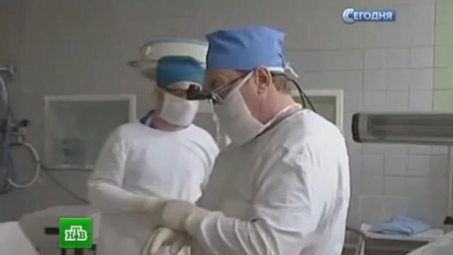 Начатую уволенным киевским онкохирургом операцию провел проктолог.Киев, Украина, врачи, медицина, назначения и отставки, скандалы.НТВ.Ru: новости, видео, программы телеканала НТВ