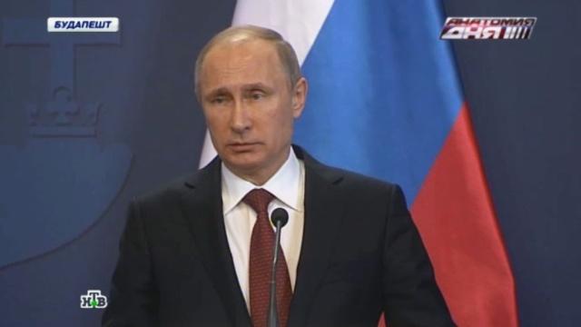 Путин: американское оружие на Украину уже поставляется.оружие, Путин, Венгрия, США, Украина, войны и вооруженные конфликты, вооружение.НТВ.Ru: новости, видео, программы телеканала НТВ