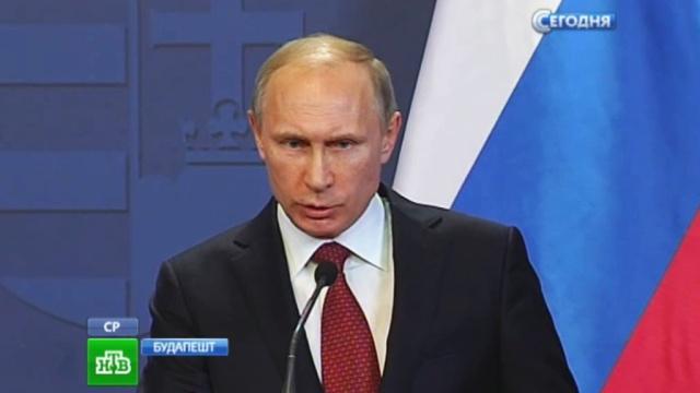 Путин рассказал одебальцевском котле инеобходимости спасти человеческие жизни.оружие, Путин, Венгрия, США, Украина, войны и вооруженные конфликты, вооружение.НТВ.Ru: новости, видео, программы телеканала НТВ