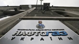 Киев отказался платить за российский газ для ЛНР иДНР
