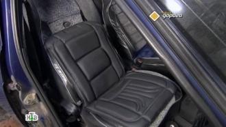 Обогрев сидений вавто может плохо сказаться на мужском здоровье.НТВ.Ru: новости, видео, программы телеканала НТВ