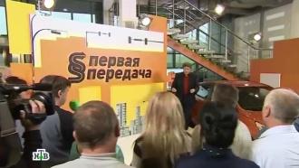 «Право руля», 22 февраля.НТВ.Ru: новости, видео, программы телеканала НТВ