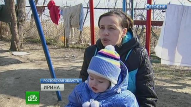 Власти ЛНР и ДНР стали выплачивать пособия беженцам из Донбасса.МЧС, Украина, беженцы, войны и вооруженные конфликты, гуманитарная помощь.НТВ.Ru: новости, видео, программы телеканала НТВ